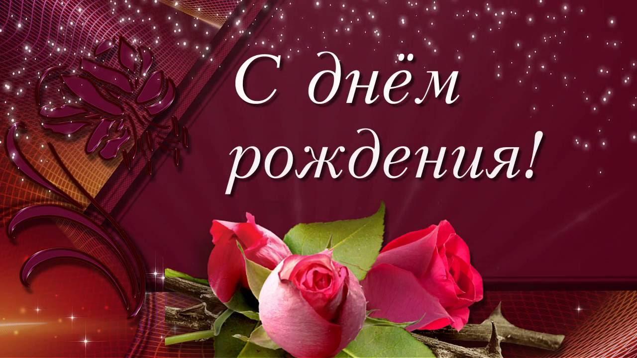 Православные поздравления с днем рождения 16